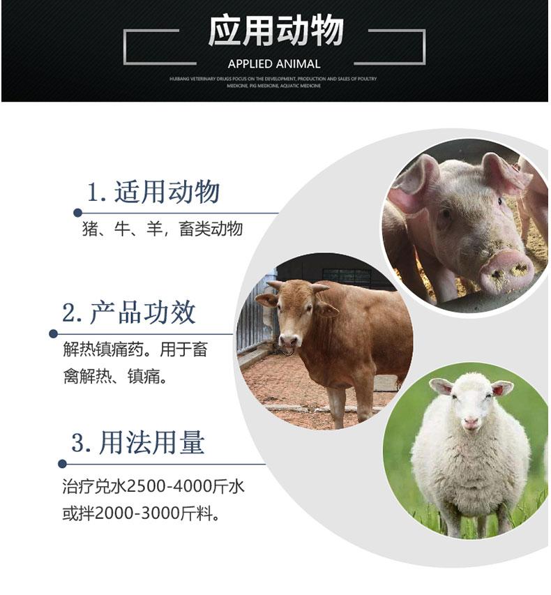 50%卡巴匹林钙500g-动物图.jpg